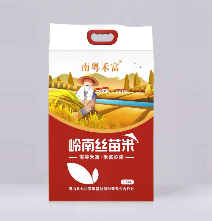 """""""南粤禾富""""5斤装丝苗米"""